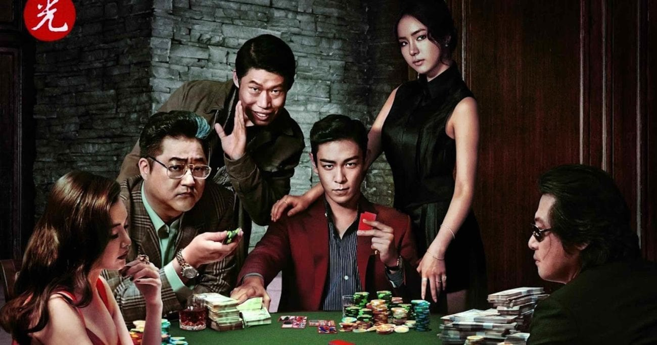 Some U.S. casinos and other sports betting sbobet sites have even taken advantage of Asian's love for gambling. Here's why gambling is their passion.