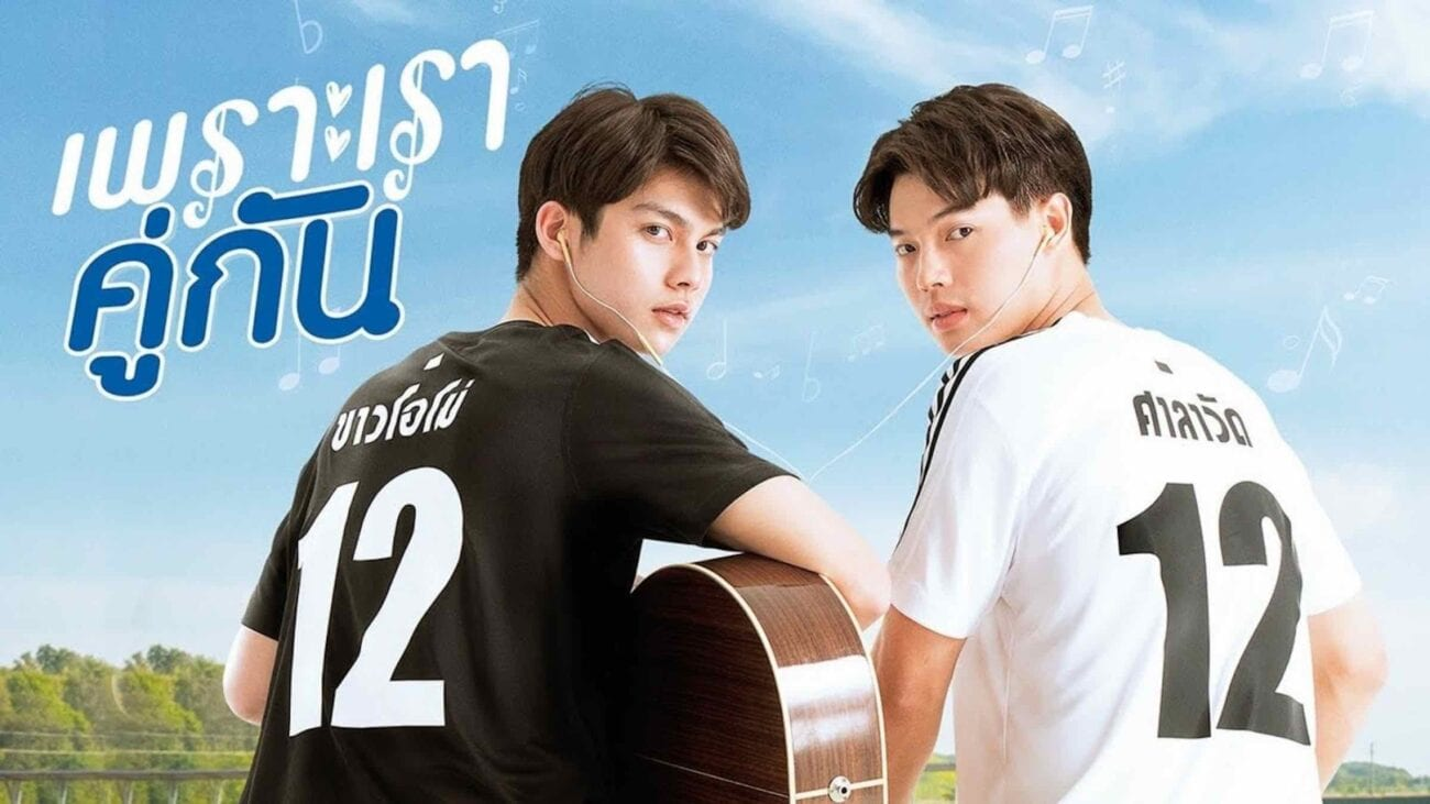 The Thai boy love series '2Gether' has charmed audiences since it was released in February 2020. Here are the best '2Gether' quotes.