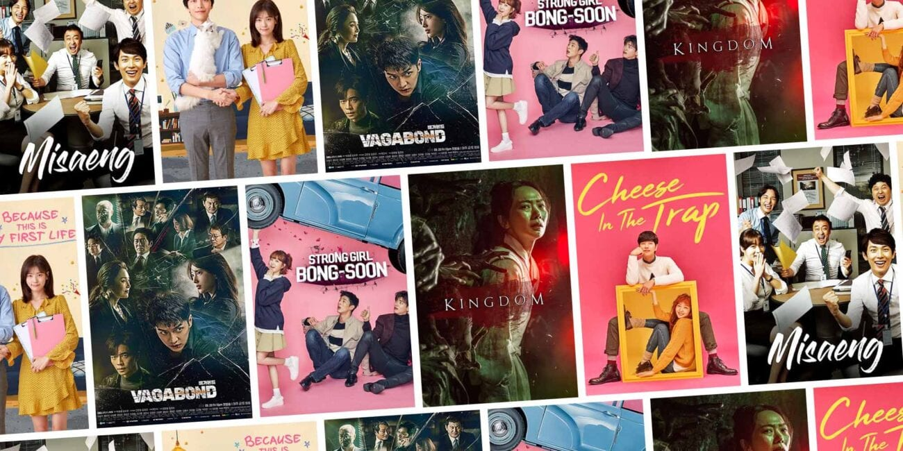 Before you settle in to binge dramas from Korea, figure out which on-demand platforms are best for you and your watching needs.