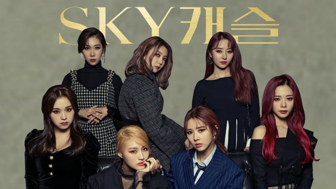 As the second-highest-rated drama in Korean television history, 'Sky Castle' is content we can't stop talking about. Here's why.
