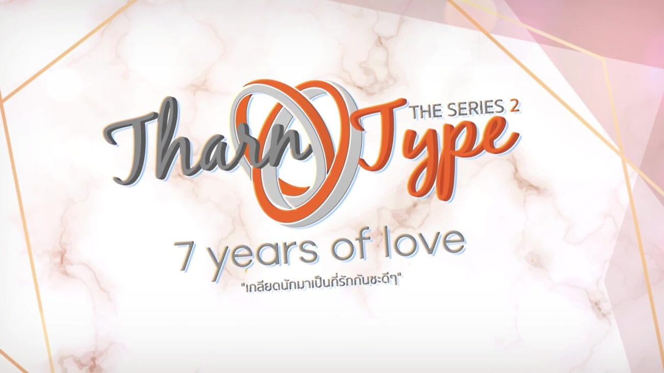 'Tharntype 2: 7 Years of Love' is coming eventually, but we're impatient. So exactly how much longer until MewGulf returns to our TV screens?