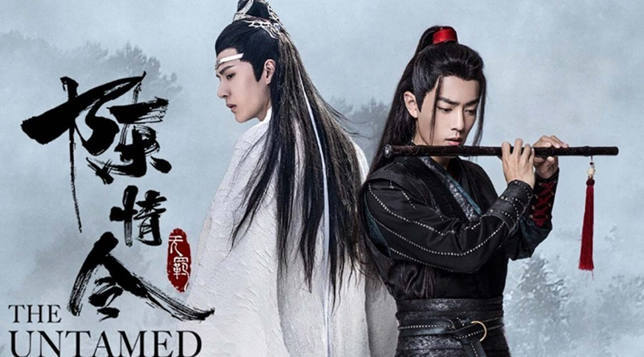 Here are some of the best supporting characters in 'The Untamed' that cannot go overlooked in this C-drama fantasy.