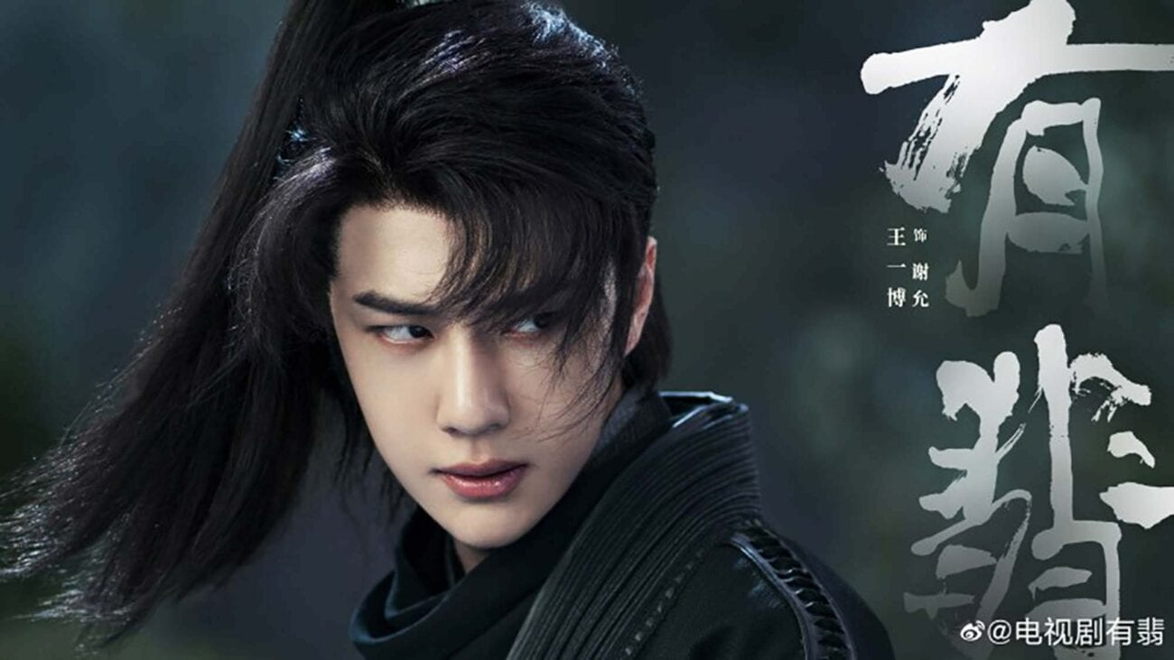 If you're a fan of 'The Untamed', you're undoubtedly a fan of Wang Yibo. Here's everything we know about upcoming show, 'Legend of Fei'.