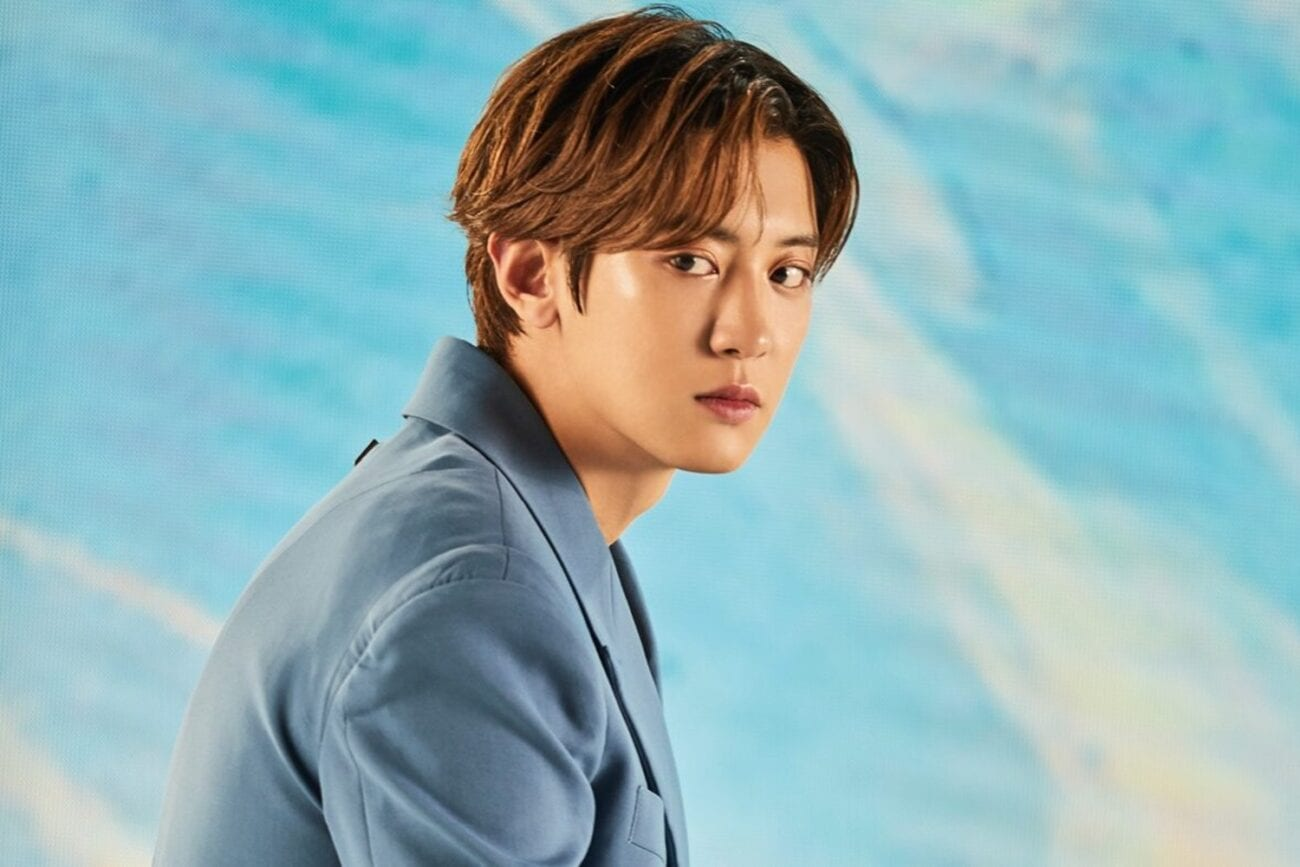 Chanyeol from EXO has decided to embark on his own solo career. Here's what to know about his musical future.