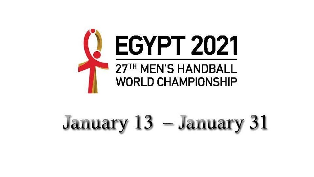 The World Men's Handball Championship 2021, in Egypt, Sports is a very famous event. Find out how to watch the live stream.