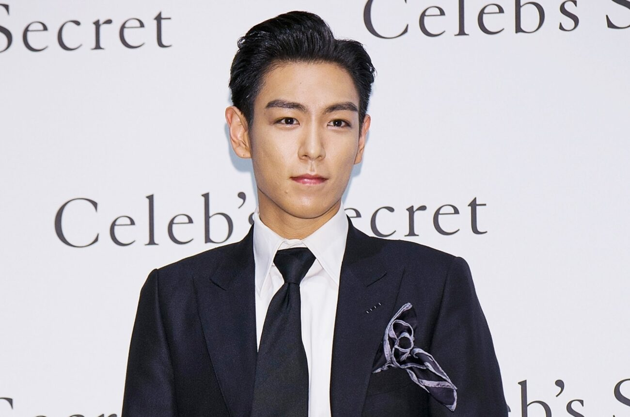 Want to know everything there is to know about your favorite K-Pop stars? We've got you covered. Here's all the wildest info on BigBang's TOP.