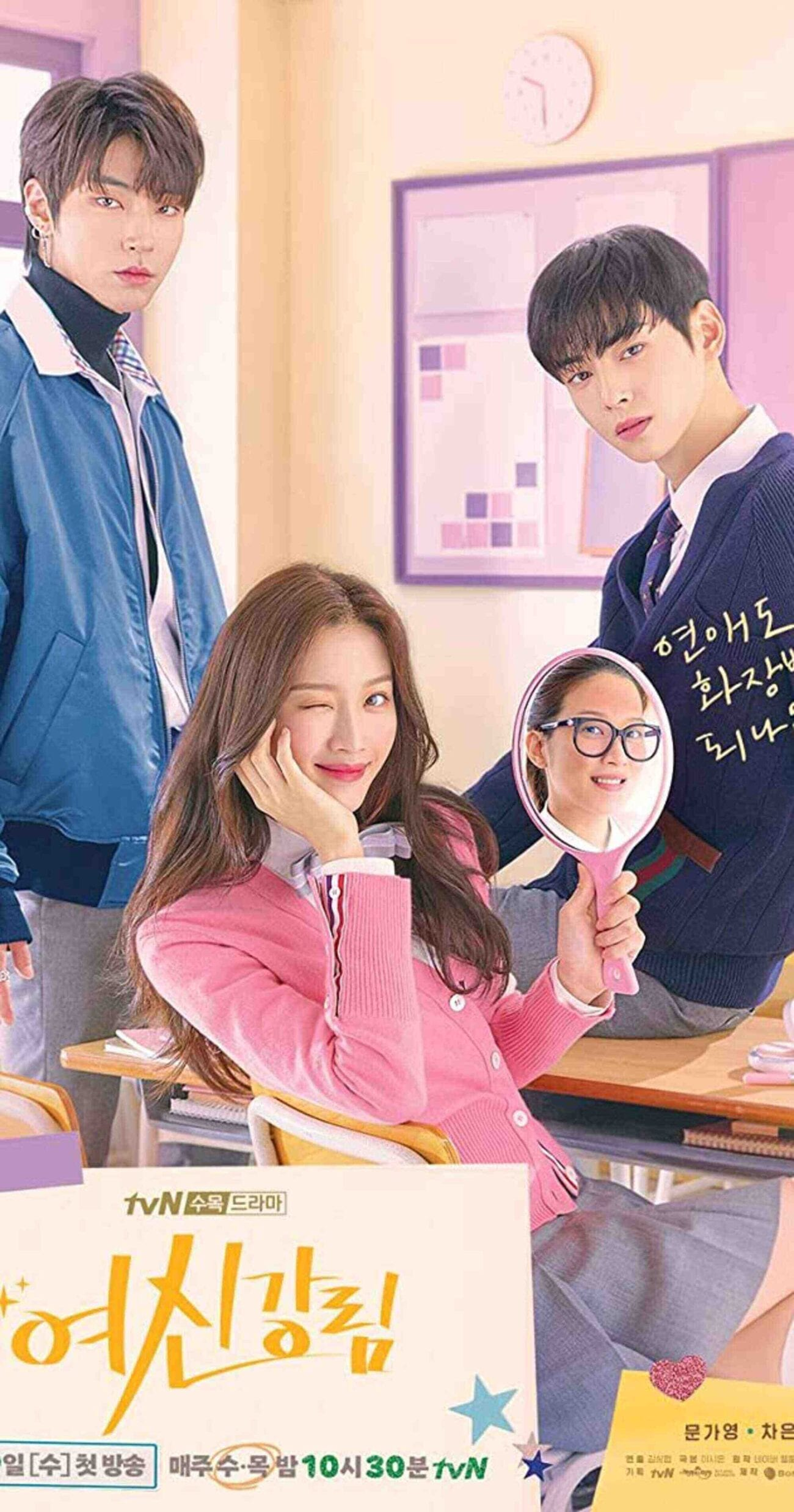Everyone is raving over this new Korean drama, and we guarantee you'll be just as obsessed. Find out why 'True Beauty' should be your next bingewatch here.